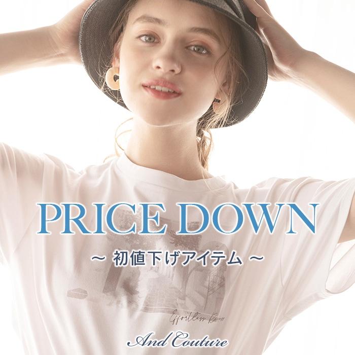 【PRICE DOWN】