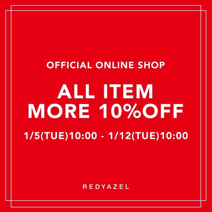 【TIME SALE】公式オンラインショップにてさらに10%OFF!!