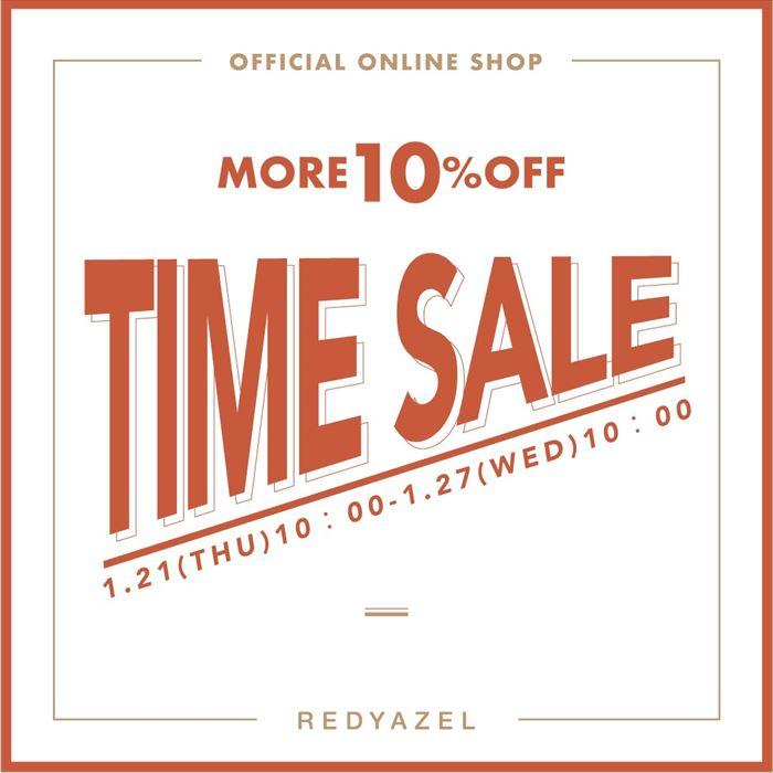 【TIME SALE】公式オンラインショップにてさらに10%OFF
