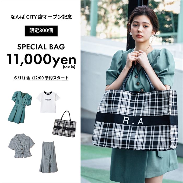【LIMITED SPECIAL BAG】