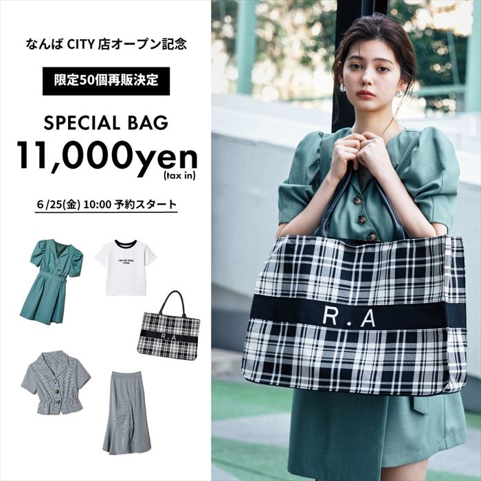 【SPECIAL BAG再販売】