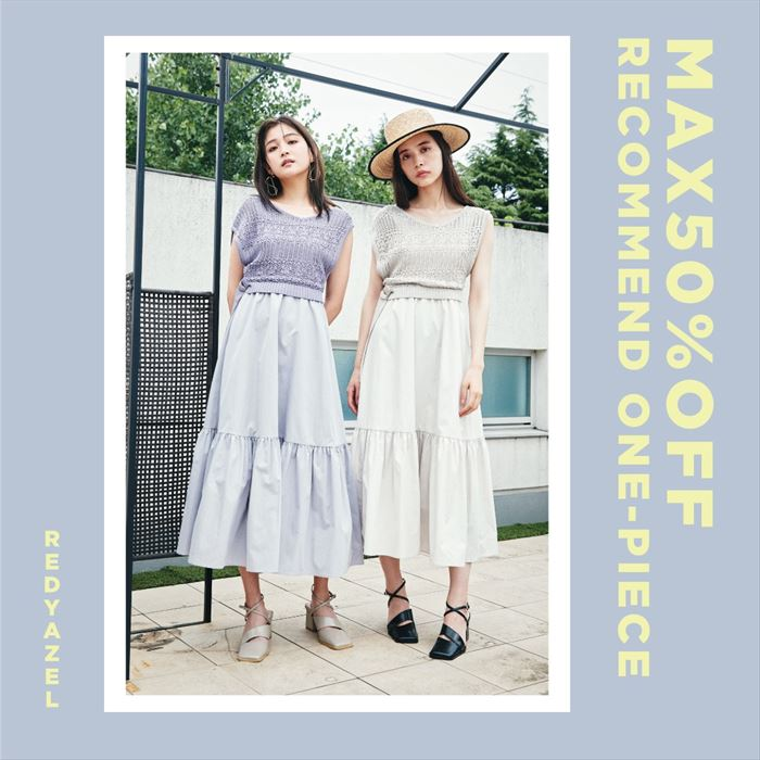 【MAX 50%OFF RECOMMEND ONE-PIECE】