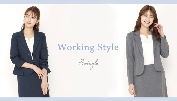 Working Style Collection