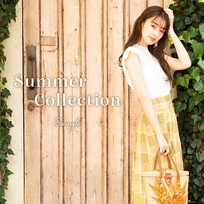 【Swingle Summer Collection】