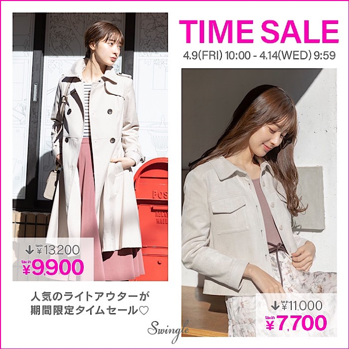 Special Time Sale