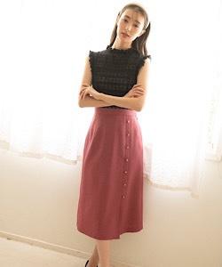 セミタイトサイドボタンスリットスカート