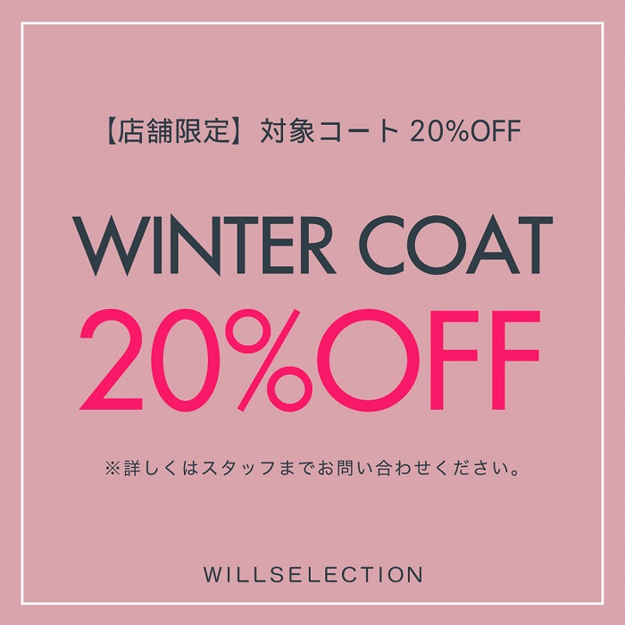 【店舗限定】WINTER COAT20%OFF