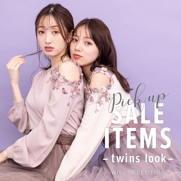 【twins look】pick up SALE ITEMS
