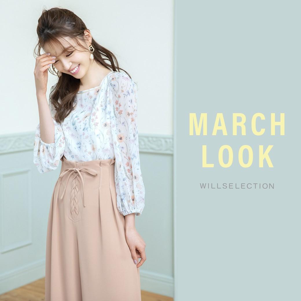 MARCH LOOK
