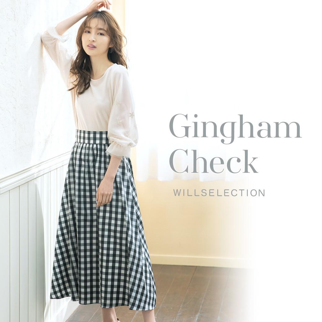 Gingham Check