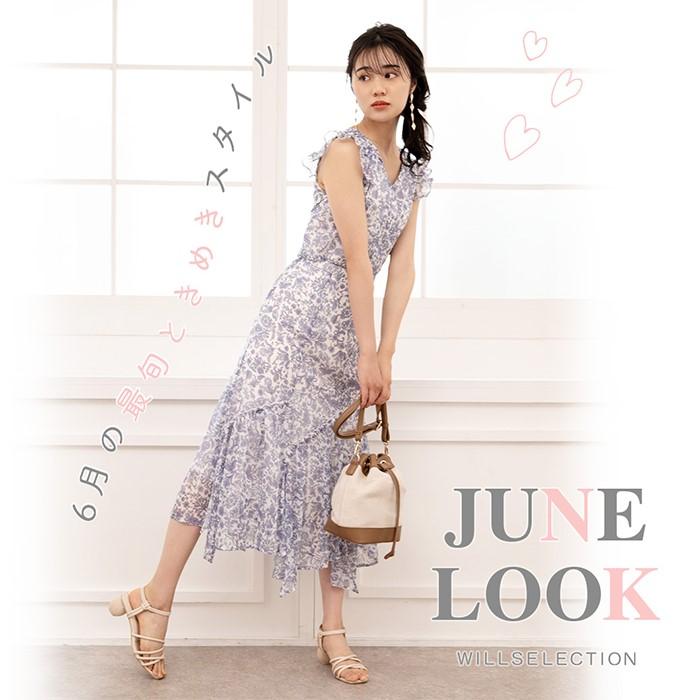 【JUNE LOOK】