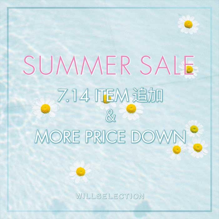 【SUMMER SALE 7.14ITEM追加&MORE PRICE DOWN】