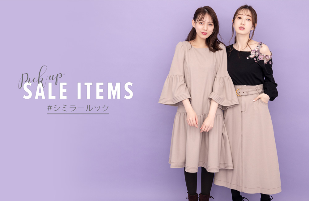 WILLSELECTION Pick up SALE ITEMS -twins look-