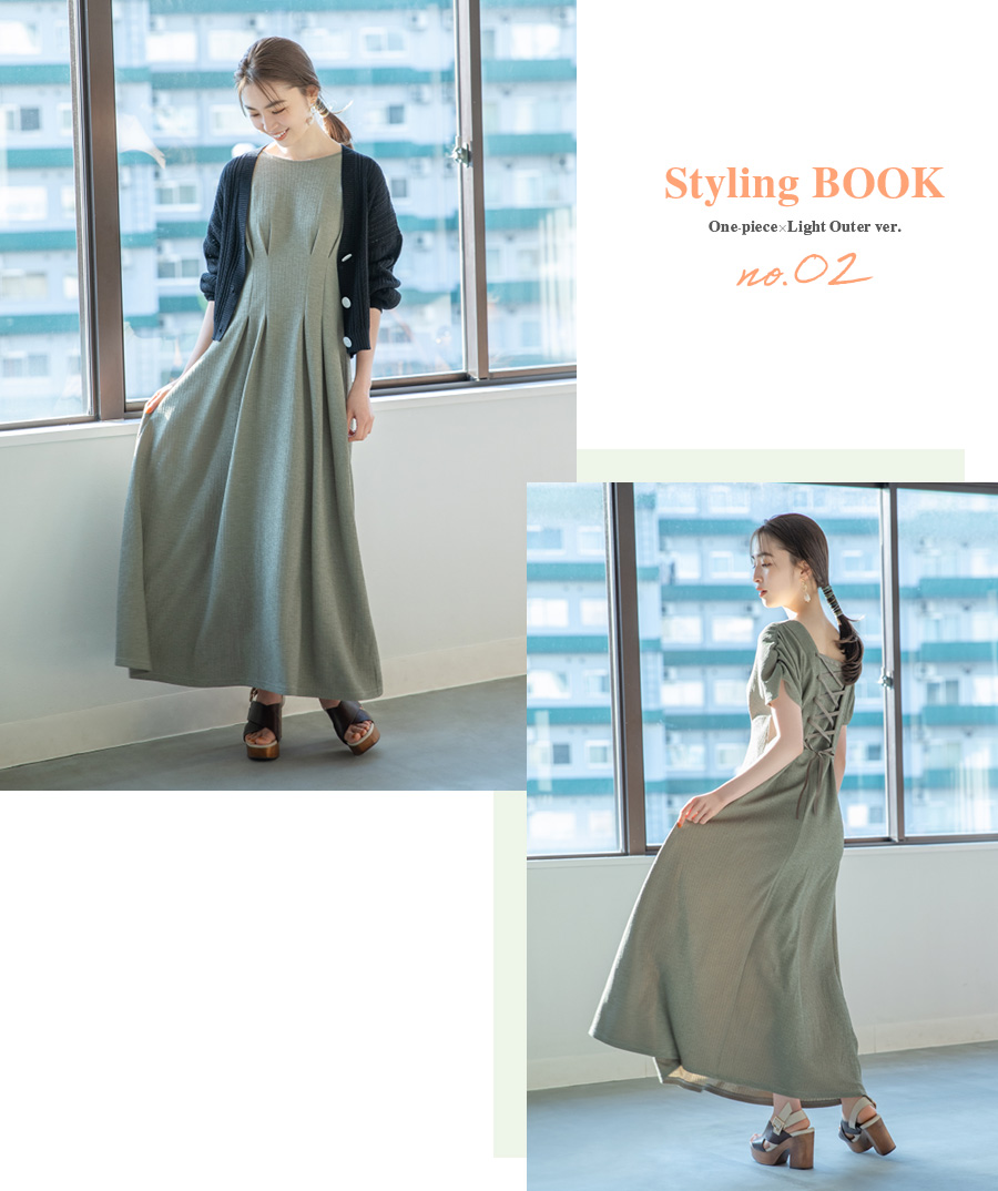 WILLSELECTION Styling LOOK One-piece×Light Outer ver.